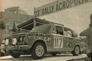 Baltic Rally Acropolis 1976 Stasys Brundza Lada 1500